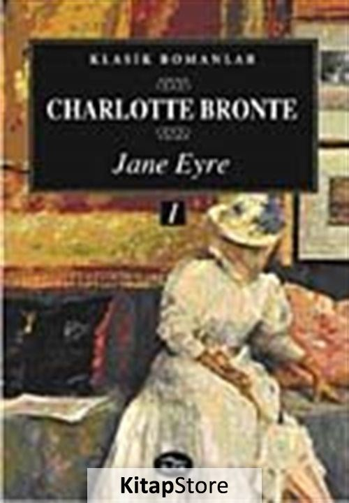 jane eyre journal entries Jane eyre 3 of 868 having thus acknowledged what i owe those who have aided and approved me, i turn to another class a small one, so far as i.