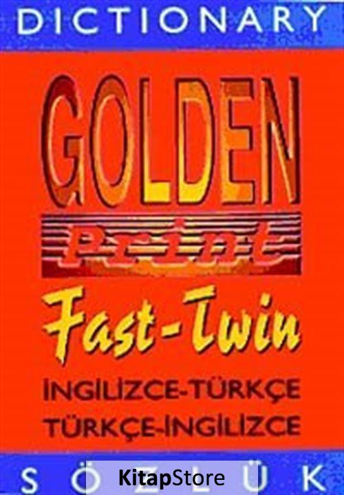 Dictionary Golden Print Fast-Twin