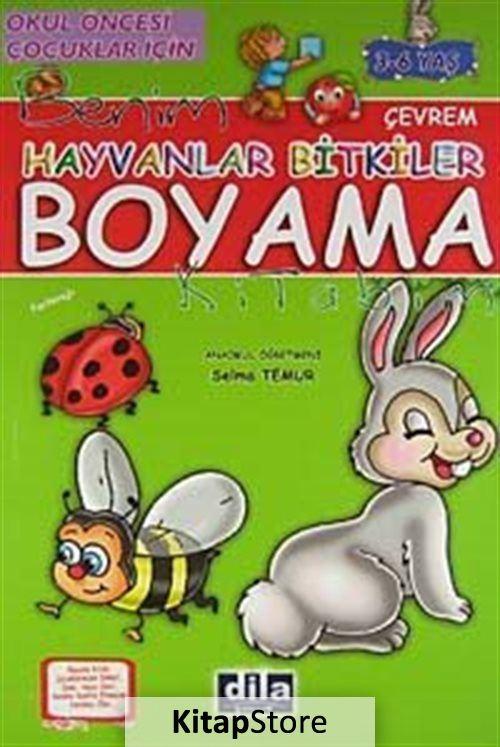 Benim Hayvanlar Bitkiler Boyama Kitabim Okul Oncesi Cocuklar