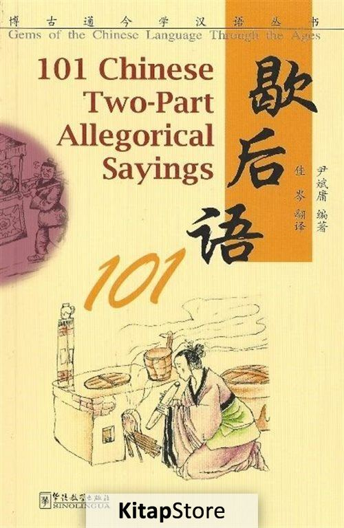 101 Chinese Two-Part Allegorical Sayings