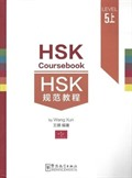 HSK Coursebook 5 Part I