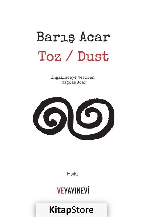 Toz / Dust