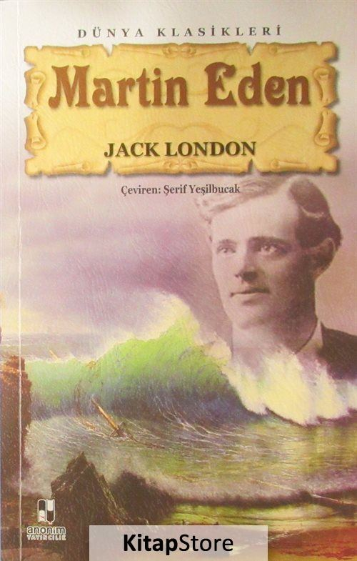 essay jack london One of the authors chris mccandless admired very much was jack london jack london was an american author, journalist and a social activist he was born on.