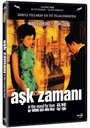 Aşk Zamanı - In The Mood For Love (DVD)