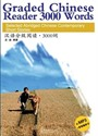 Graded Chinese Reader (2) 3000 Words +Download Online MP3 (Çince Okuma)