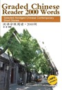 Graded Chinese Reader (1) 2000 Words +MP3 CD NEW (Çince Okuma)