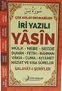Yasin-i Şerif Mini Boy (F059)