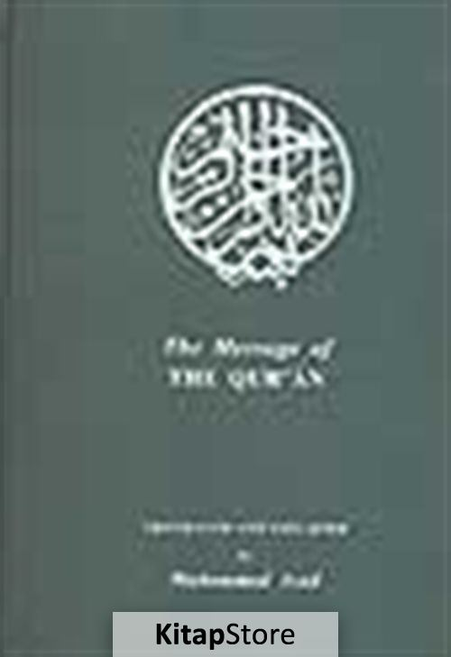 The Message Of The Qur'an (Büyük Boy İngilizce)